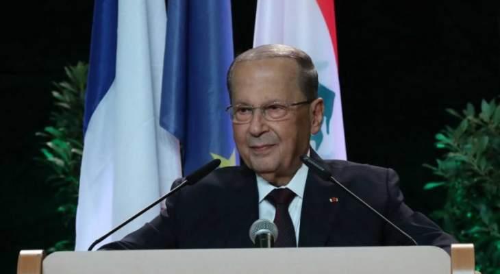 الرئيس عون التقى علاوي وعرض العلاقات بين لبنان والعراق