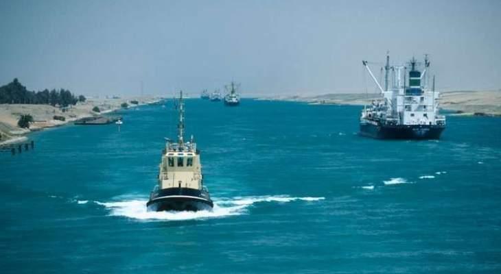 """رئيس هيئة قناة السويس: التحفظ رسميا على السفينة """"إيفرجيفن"""" بمنطقة البحيرات بالإسماعيلية"""