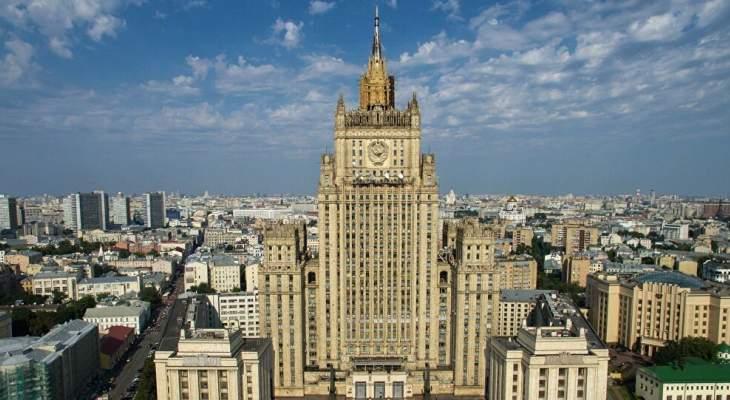 خارجية روسيا: أبلغنا سفير الولايات المتحدة بأننا سنرد بأقرب وقت على العقوبات الأميركية