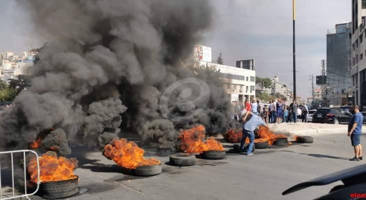 قطع طريق البداوي بالاطارات المشتعلة
