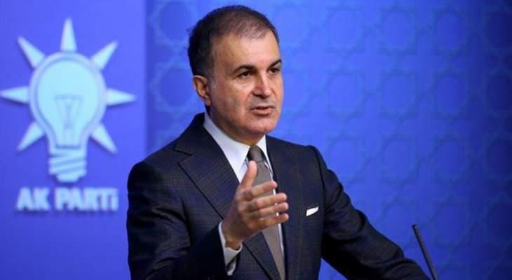 حزب العدالة والتنمية التركي: مستعدون لمواصلة التفاوض مع اليونان وفق الاحترام المتبادل