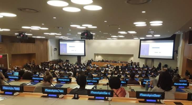 ليشتنشتاين تُبادر بإطلاق اول مفوضيّة لمواجهة الإتجار بالرقّ تحت سقف الأمم المتحدة