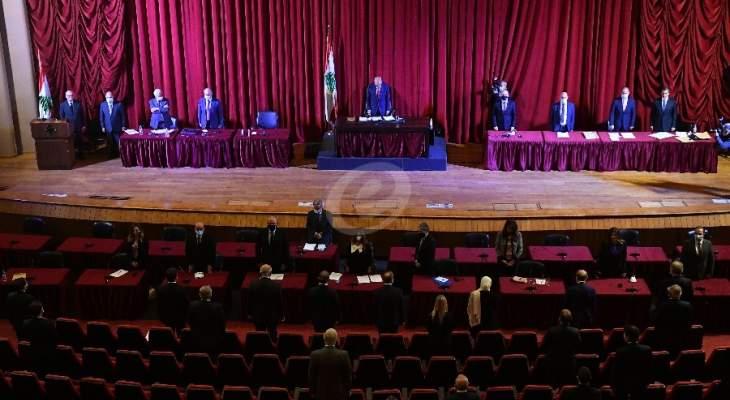 لائحة بأسماء النواب الذين تلقوا اللقاح في المجلس النيابي اليوم