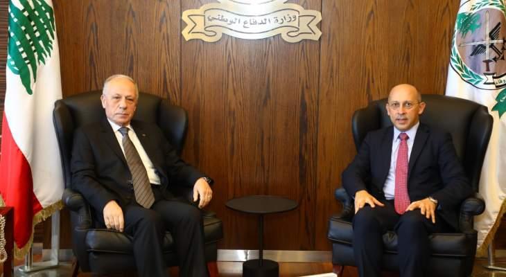 وزير الدفاع موريس سليم استعرض الأوضاع العامة مع النائب الان عون