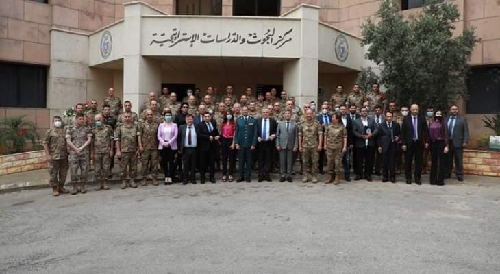 الجيش أعلن اختتام ورشة عمل حول القضاء الإداري وتكامله مع مؤسسات وزارة الدفاع