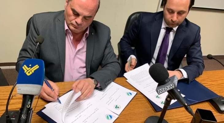 توقيع مذكرة تفاهم بين مصلحتي نهر الليطاني والابحاث العلمية الزراعية لرفع التلوث عن النهر