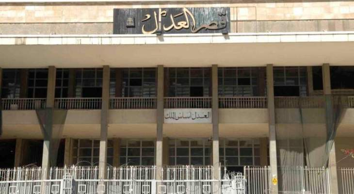 الاعلان عن تدابير وقائية في قصر عدل بعبدا اعتباراً من يوم غد