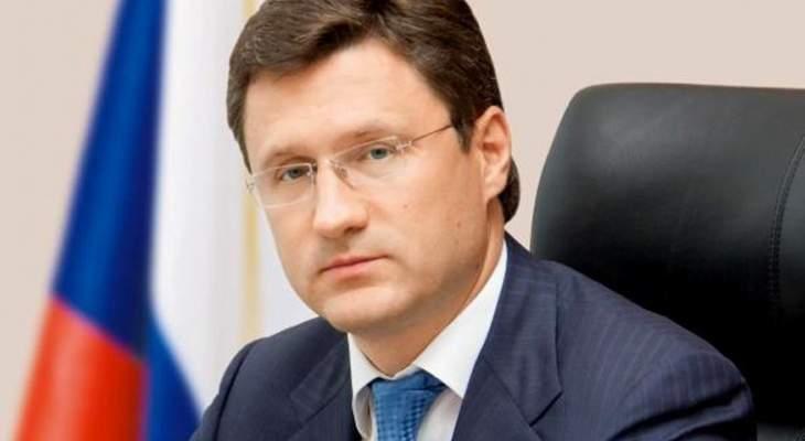 وزير الطاقة الروسي: إنتاج النفط الأميركي سيبلغ الذروة خلال أعوام قليلة