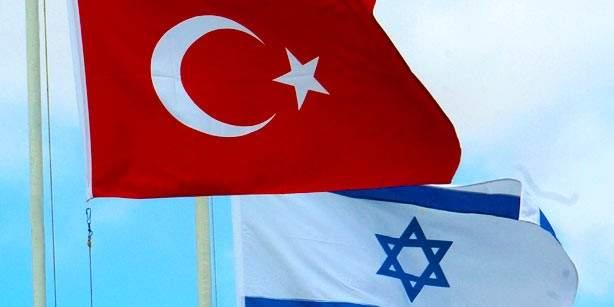 البحرية التركية تعترض سفينة ابحاث نفطية إسرائيلية شرق المتوسط