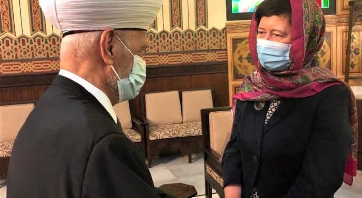 المفتي دريان عرض مع منسقة الأمم المتحدة بالأوضاع العامة