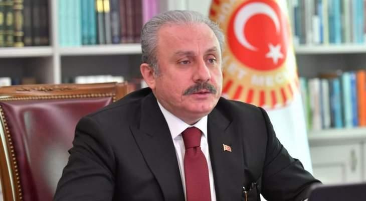 رئيس البرلمان التركي: مجلس أوروبا سيفقد مصداقيته إذا فشل بكبح خطاب الكراهية داخله