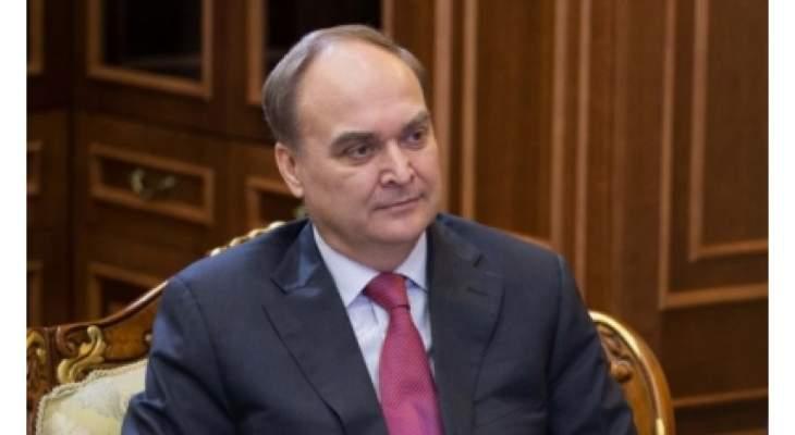 سفير روسيا بأميركا: لا وقت للشجار مع واشنطن ونحن بحاجة لمحاربة التهديدات المشتركة