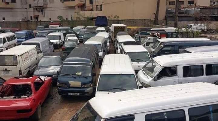 النشرة: بعض أصحاب الفانات منعوا سيارات الأجرة من المرور قرب الريجي