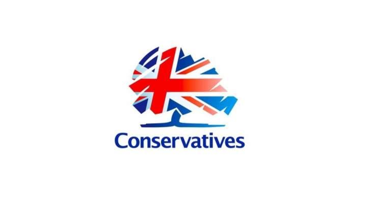 حزب المحافظين: إعلان اسم زعيم الحزب ورئيس الوزراء البريطاني المقبل في 23 تموز