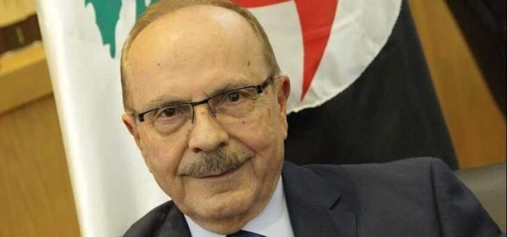 المجلس الأعلى في القومي قبل استقالة الناشف من رئاسة الحزب