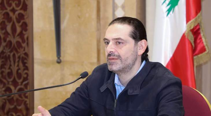 """""""المستقبل"""": الحريري يتابع نكبة الحرائق وأجرى اتصالات لاستقبال المصابين في مستشفى الحبتور"""
