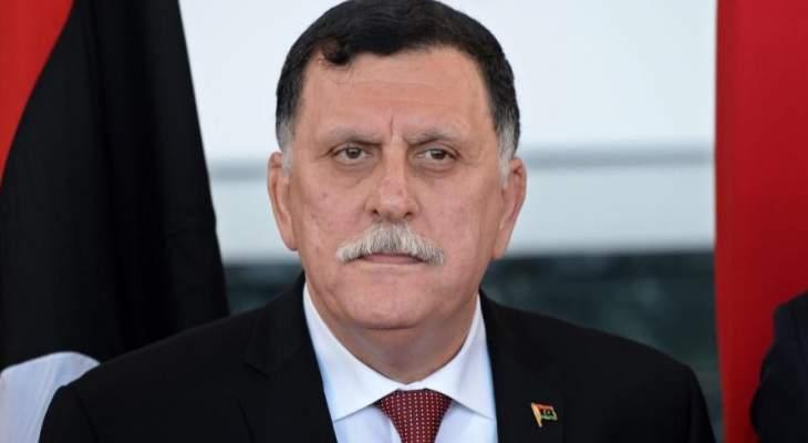 السراج: مشاركة ليبيا في قمة روسيا إفريقيا يؤكد عمق علاقة طرابلس مع موسكو