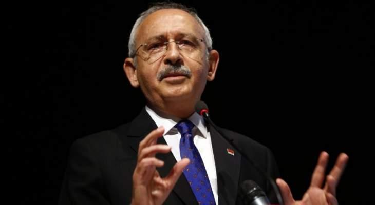 مسؤول تركي: أنقرة ستدافع عن حقوقها شرق المتوسط حتى النهاية