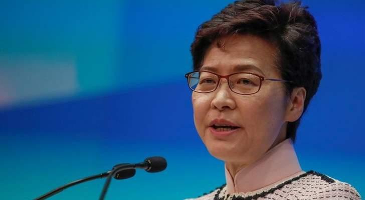 زعيمة هونغ كونغ اعتذرت على إطلاق مياه على مسجد خلال احتجاجات