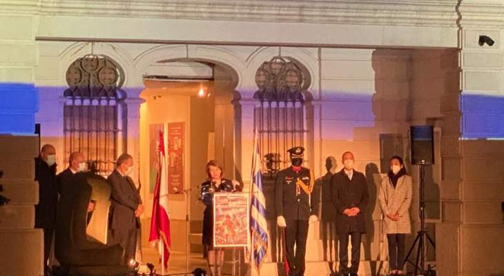 سفارة اليونان في لبنان أضاءت متحف سرسق بألوان العلم اليوناني بمناسبة العيد الوطني