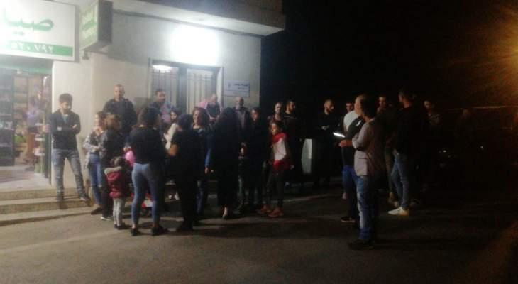 النشرة: اعتصام امام مكتب مؤسسة كهرباء لبنان بحاصبيا
