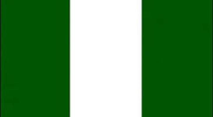 مقتل 12 شخصا جراء تصادم حافلة وشاحنة صغيرة في ولاية صكتو النيجيرية