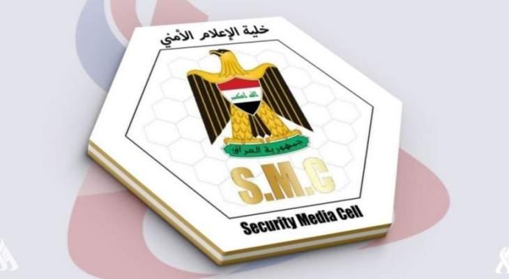 خلية الإعلام الأمني بالعراق: مقتل 3 عناصر من داعش بضربة جوية للتحالف بنينوى