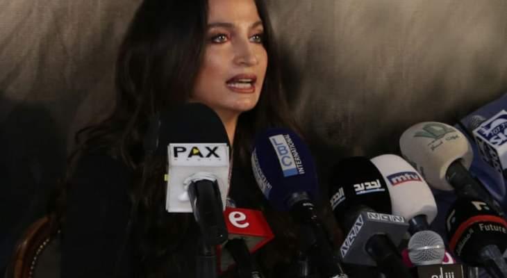 ميريام سكاف: الاحداث التي مرت على لبنان صعبة ومريرة