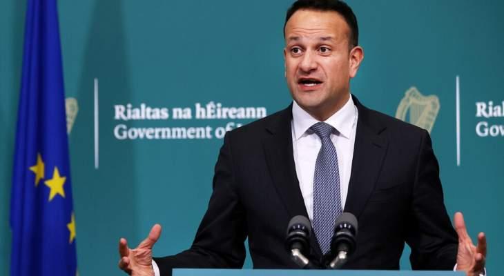 الحكومة الإيرلندية: قد يبدأ التلقيح ذد كورونا بالربع الأول من العام المقبل