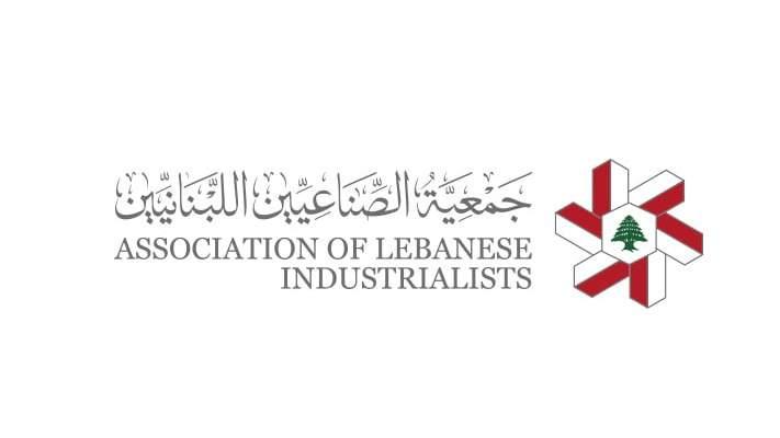 جمعية الصناعيين استنكرت إساءات وهبة تجاه دول الخليج: لتجاوز هذه الأزمة