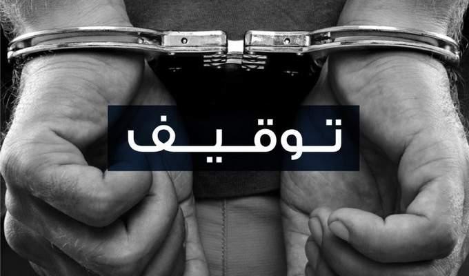 قوى الأمن: توقيف شبكة لتسهيل الدعارة مؤلفة من 11 شخصا في المعاملتين