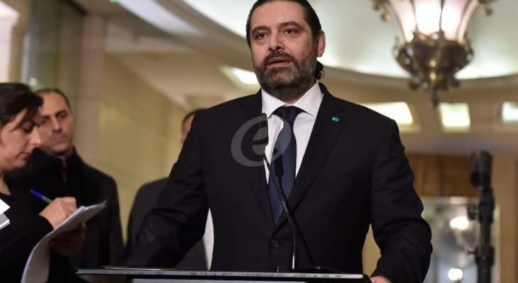 الحريري عرض الاوضاع الامنية مع قائد الجيش وعثمان وابراهيم