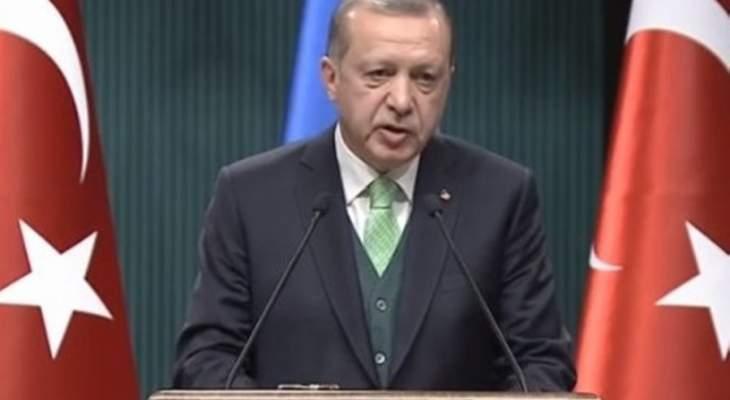 أردوغان أبلغ ترامب أن تركيا لن تعلن أبدا وقفا لإطلاق النار في سوريا