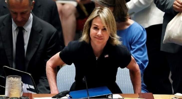 مندوبة أميركا بالأمم المتحدة تطالب بالنظر بقضية كل مستوطنة إسرائيلية على حدة