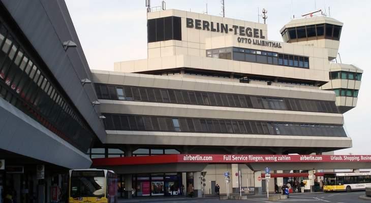"""المالية الألمانية تقرر إيقاف مطار """"تيجيل"""" عن العمل حتى منتصف حزيران المقبل"""
