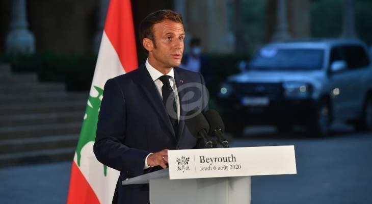 ٨ آذار: نتعاطى بحذر مع المبادرة الفرنسية