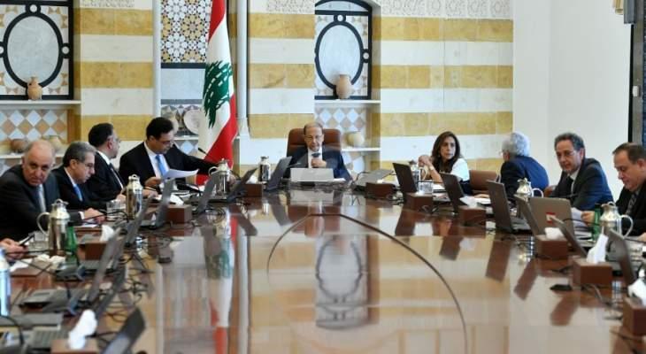 NBN: حب الله ويمين ومرتضى ووزني ونجار اعترضوا على التعيينات التي أقرتها الحكومة