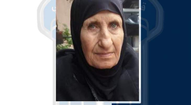 تعميم صورة مسنة سورية غادرت منزلها في محلة الجناح منذ ك2 ولم تعد
