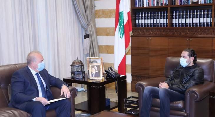 الحريري عرض مع روداكوف للعقبات التي تعترض تشكيل الحكومة وسلمه رسالة إلى ميشوستين