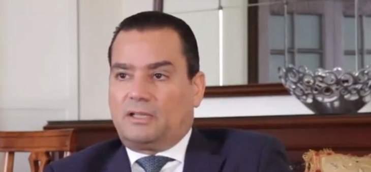 الصايغ: نرفض منح كهرباء لبنان مليار دولار من الاحتياط الإلزامي في مصرف لبنان