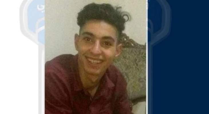 قوى الأمن عممت صورة مفقود غادر منزل ذويه في زفتا السبت إلى جهة مجهولة ولم يعد