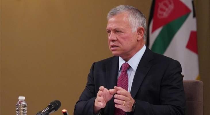 ملك الأردن: نتخوف من مجاعة وشيكة في لبنان