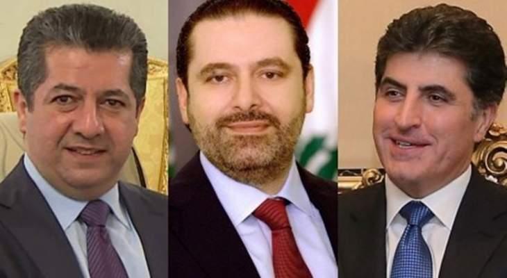 الحريري هنأ نيجيرفان ومسرور البارزاني: نسعى لتعزيز العلاقات بين لبنان وكردستان