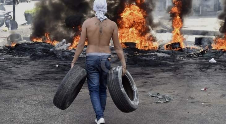 المركز اللبناني لحقوق الإنسان يعلن تقديم المساعدة القانونية للمتظاهرين في حال توقيفهم