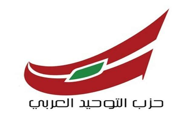 التوحيد العربي: المال الليبي يعرفه غيرنا أكثر منا وسنفضح مًن يخطئ مهما علا شأنه