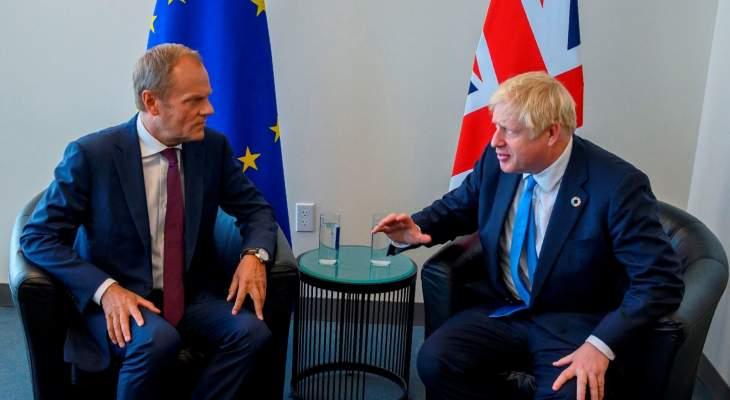 تاسك لجونسون: مستقبل أوروبا وبريطانيا وأمن شعوبنا على المحك