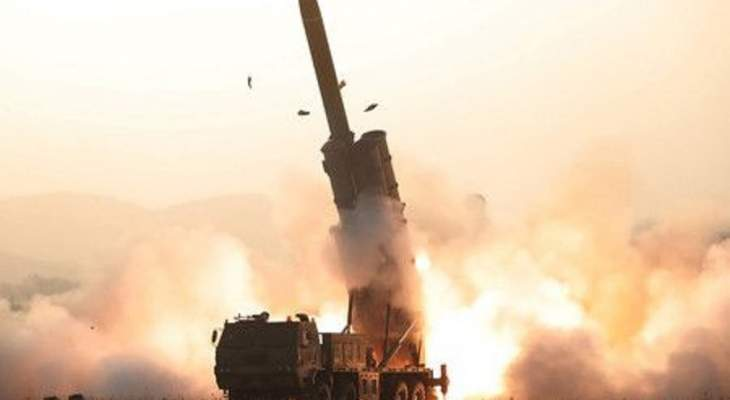 كوريا الشمالية تختبر بنجاح قاذفات صواريخ متعددة الفوهات