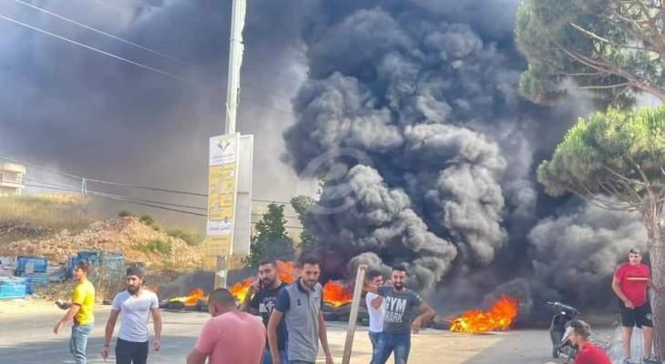 """إعادة فتح السير في الحمرا أمام """"مصرف لبنان"""" وقطعه على طريق عام النبطية الفوقا"""