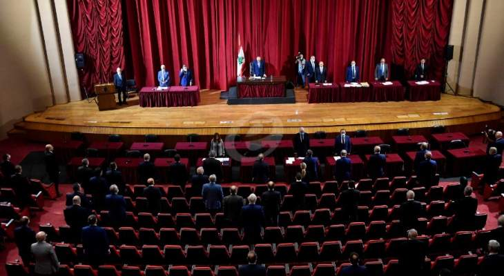 النشرة: تكتل لبنان القوي قرر المشاركة بالجلسة التشريعية بعد تأجيل البحث في قانون العفو