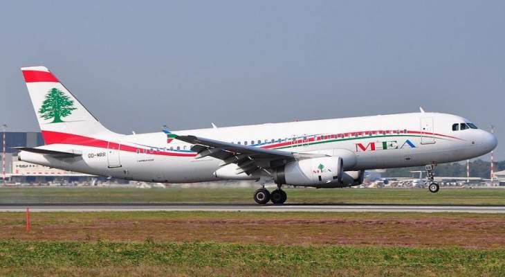 طيران الشرق الأوسط: تلبية طلبات المسافرين من إعادة حجز أو تأجيل أو إلغاء من دون غرامات